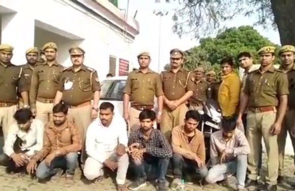 अयोध्या: शुभम हत्याकांड की गुत्थी सुलझी, अवैध संबंध के शक में हुई थी हत्या, 6 गिरफ्तार