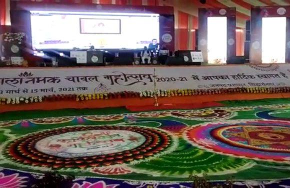 सिद्धार्थनगर: तीन दिवसीय काला नमक चावल महोत्सव की शुरूआत, सीएम योगी ने किया शुभारंभ