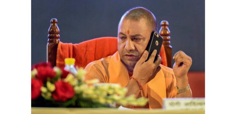 उत्तर प्रदेश: CMO का भी फोन नहीं उठाते कई कमिश्नर और DM, राज्य सरकार ने 29 अफसरों से मांगा जवाब