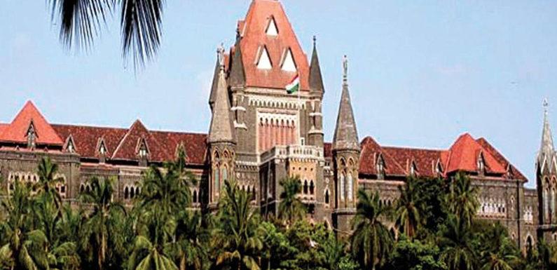 आदेश: 100 करोड़ वसूली के मामले में बॉम्बे हाईकोर्ट का बड़ा फैसला