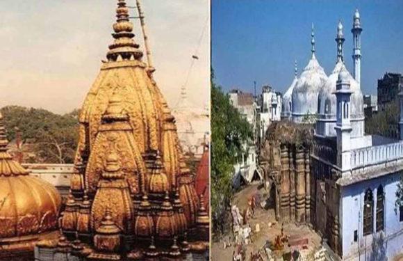 वाराणसी: काशी विश्वनाथ मंदिर ज्ञानवापी परिसर को लेकर कोर्ट का आया फैसला- होगा पुरातात्विक सर्वेक्षण