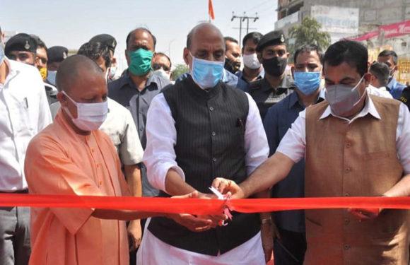 राजनाथ सिंह और नितिन गडकरी ने परियोजनाओं का किया लोकार्पण व शिलान्यास