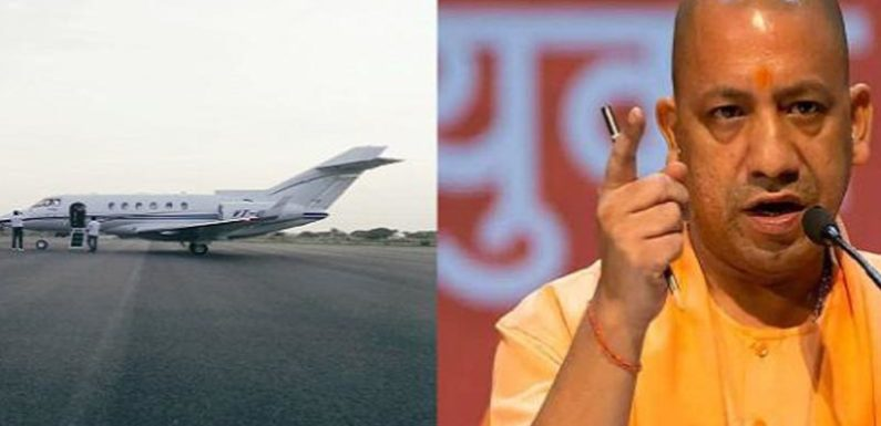 रेमडेसीविर लाने के लिए मुख्यमंत्री योगी ने स्टेट प्लेन अहमदाबाद भेजा गया