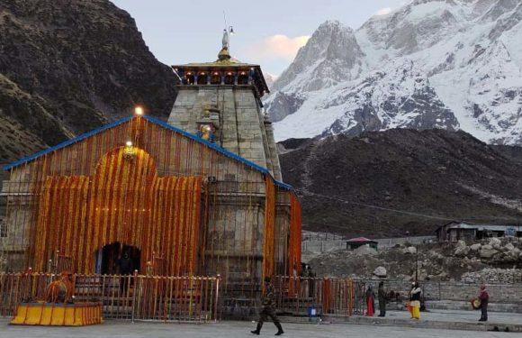 हिमालय स्थित  ग्यारहवें ज्योर्तिलिंग श्री केदारनाथ धाम  के कपाट खुले
