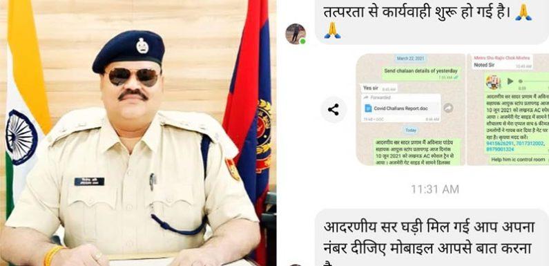 फेसबुक मैसेज पर माँगी पुलिस अधिकारी से मदद, 30 मिनट बाद ही बरामद हो गई एप्पल वाॅच