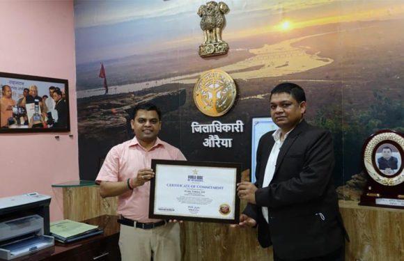 """वर्ल्ड बुक ऑफ रिकॉर्ड"""" ने दिया औरैया के जिलाधिकारी को """"Certificate of Commitment"""" सम्मान"""