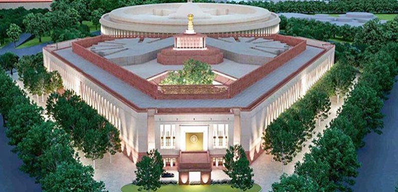सत्रहवीं लोकसभा और नया संसद भवन