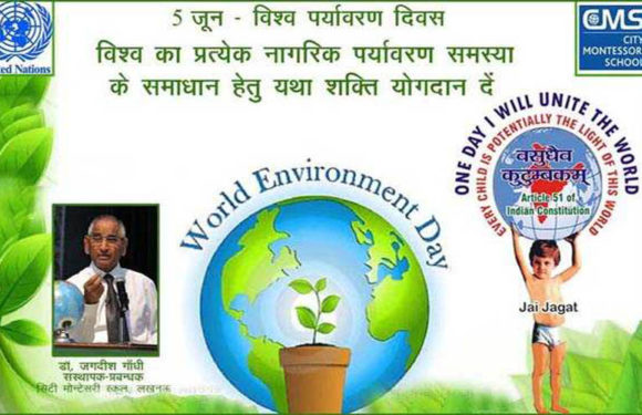 विश्व पर्यावरण दिवस-ग्रीनहाउस गैसों का उत्सर्जन कम नहीं किया गया, तो हालात बेकाबू हो जाएंगे