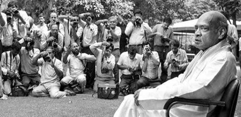 उदारीकरण के 30 साल -24 जुलाई 1991 देश के इतिहास का महत्वपूर्ण दिन