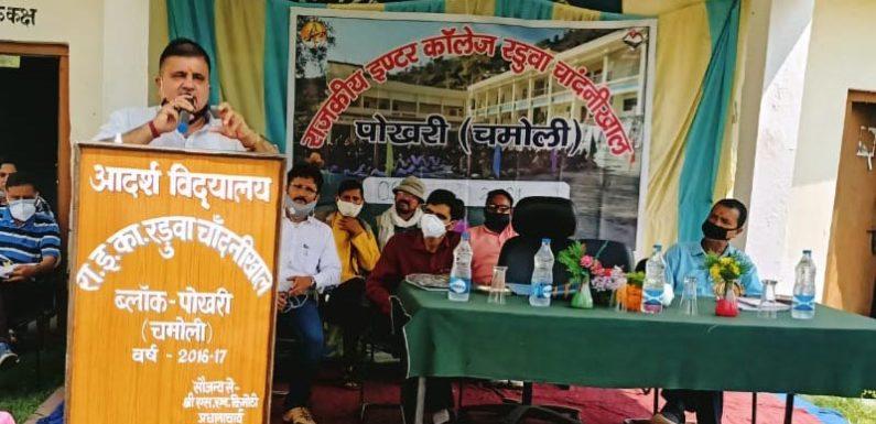 बद्रीनाथ विधायक ने  रडुवा चांदनीखाल में अटल उत्कृष्ट स्कूल का किया शुभारंभ