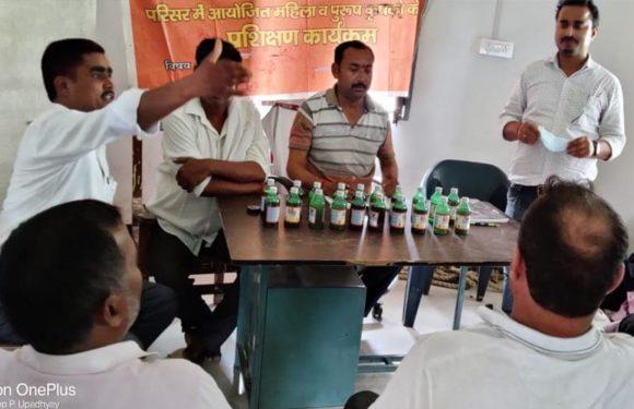 महायोगी गोरखनाथ कृषि विज्ञान केंद्र द्वारा धान में जैव उर्वरक उपयोग विषय पर प्रशिक्षण
