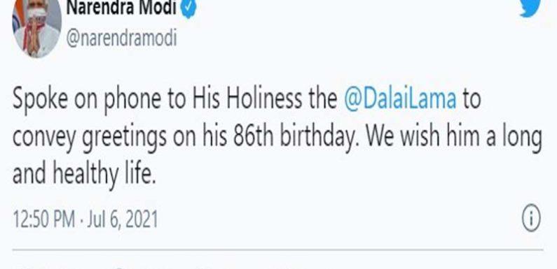 प्रधानमंत्री ने महामहिम दलाई लामा को उनके 86वें जन्मदिन पर बधाई दी