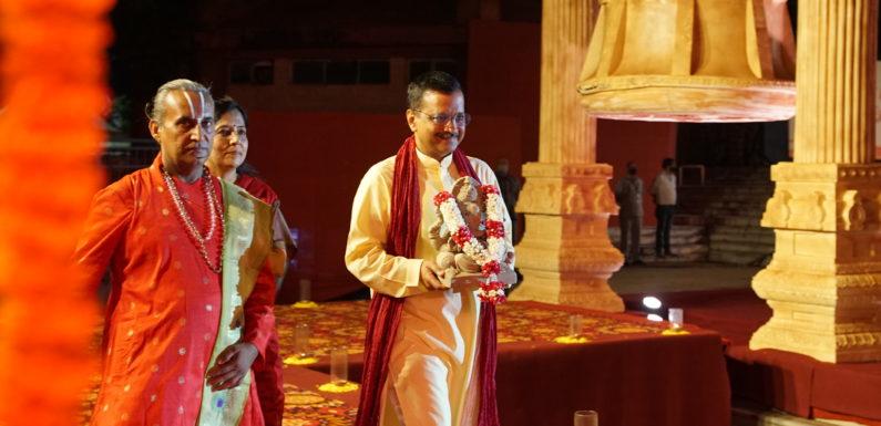 सीएम अरविंद केजरीवाल ने सभी मंत्रियों के साथ की गणेश चतुर्थी उत्सव पर पूजा-अर्चना