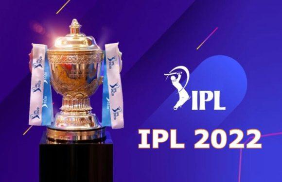 बीसीसीआई ने की घोषणा, जानिए 2022 से कितनी टीमें खेलेंगी आईपीएल