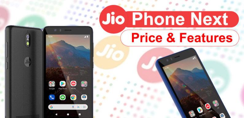 भारतीयों के लिए आया देश का सबसे सस्ता 4G स्मार्टफोन !