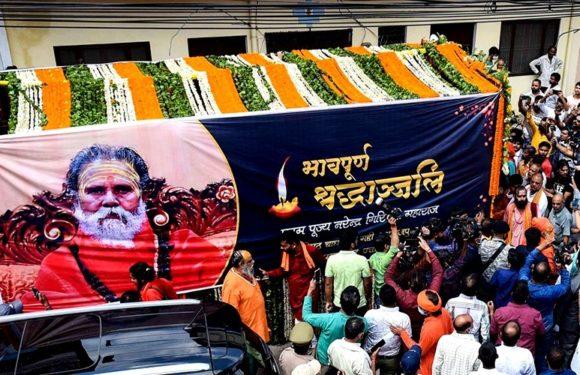 नरेंद्र गिरि की मौत की जांच CBI ने संभाली