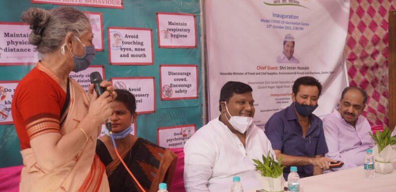 मंत्री इमरान हुसैन ने बल्लीमारान विधानसभा क्षेत्र में मॉडल COVID टीकाकरण केंद्र का उद्घाटन किया