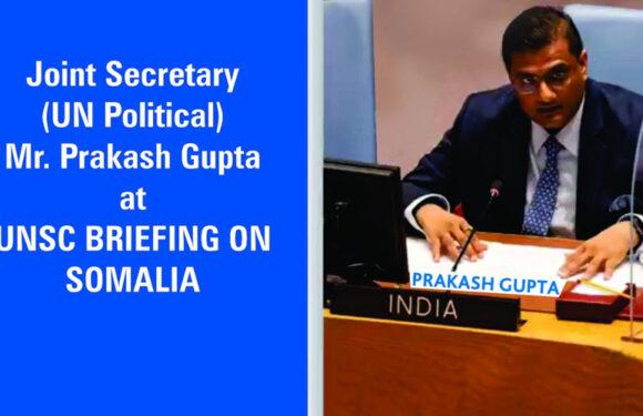 CMS के पूर्व छात्र व विदेश मंत्रालय में संयुक्त सचिव श्री प्रकाश गुप्ता ने UNSC को सम्बोधित किया