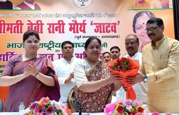 भाजपा यूपी विधानसभा चुनाव में बेबी रानी मौर्य को मायावती के खिलाफ खड़ा किया