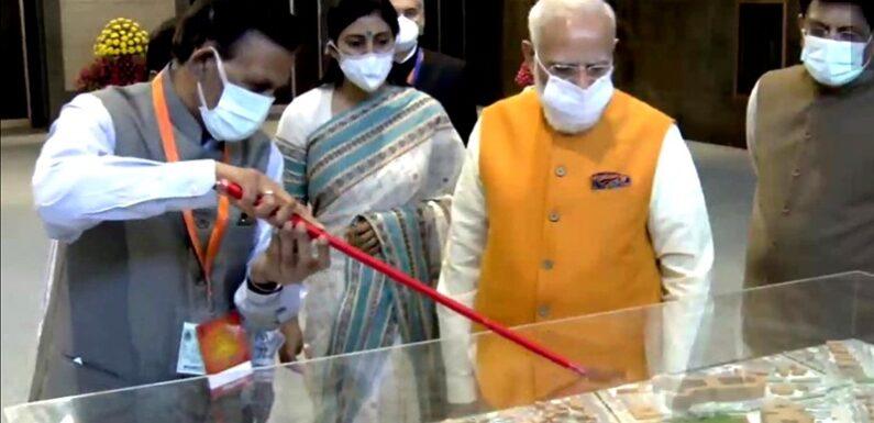 प्रधानमंत्री ने पीएम गतिशक्ति योजना का शुभारंभ किया