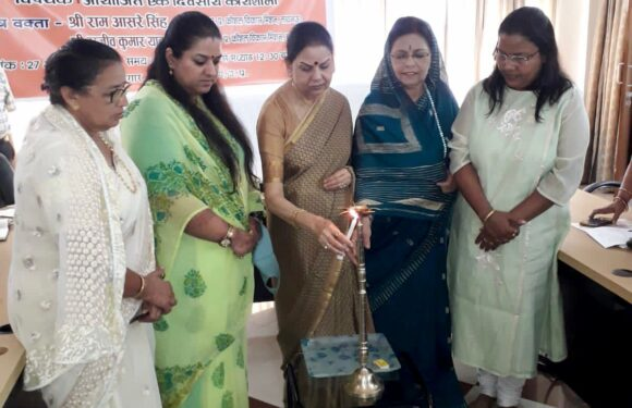 उ.प्र. राज्य महिला आयोग में ''कौशल विकास'' विषय पर एक कार्यशाला का आयोजन हुआ